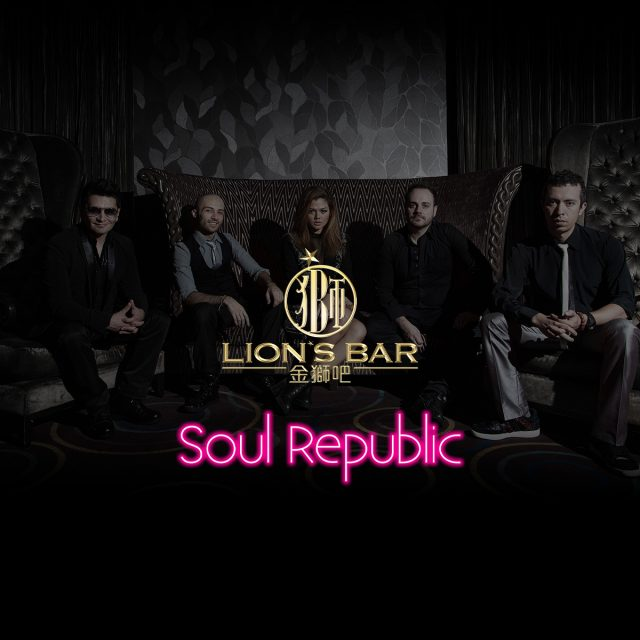 Soul Republic at Lion's Bar